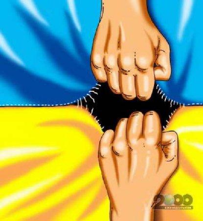 Раздрай Украины