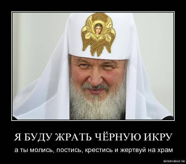 Пасхальные богослужения в Киеве прошли спокойно, - Нацполиция - Цензор.НЕТ 1869